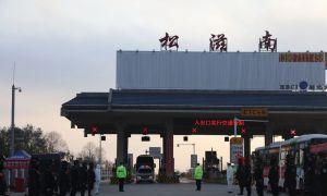 广东医疗队抵达松滋