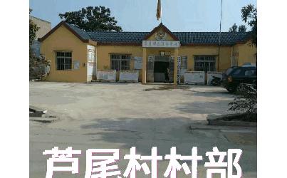 松滋市芦尾村人物篇(搜集:谢庆)