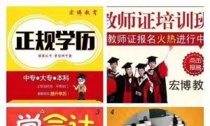 新江口宏博职校常年招生(电脑会计学历提升)