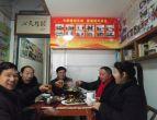 松滋市民协会捐赠部慰问新江口南湖花园110火灾户