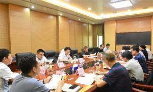 松滋市委書記黃祥龍主持召開全市部分重大項目建設推進會